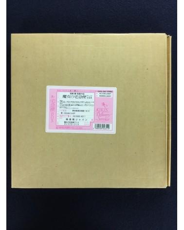 Joe Hisaishi - Kiki's Delivery Service (Soundtrack) - 1989