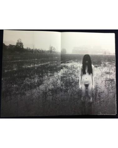 Ma Te - The Concrete Dream - 2018