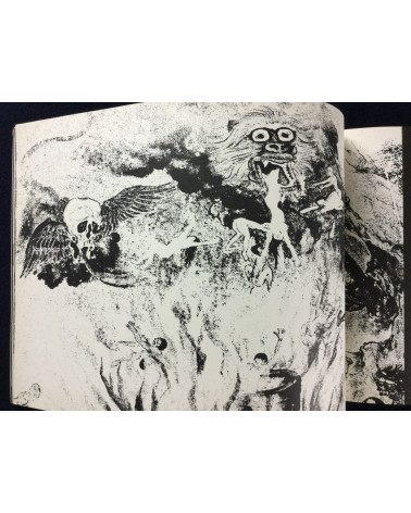 Osamu Tsukasa & Kenzaburo Oe - Shonin Eizo Gikyoku - 1970