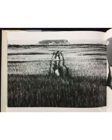 Yasuji Yaguchi - Kaze - 1977