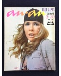 An.An, Elle Japon - Number 1 - 1970