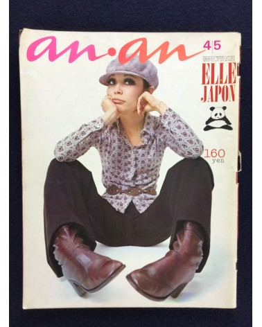 An.An, Elle Japon - Number 2 - 1970