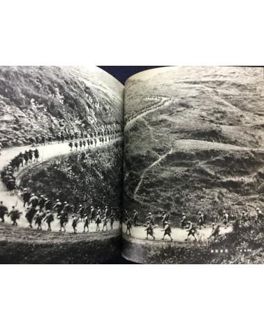 Revolutionary War Photos - 1974