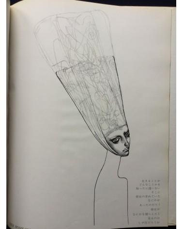 Eikoh Hosoe - Ondine - 1963