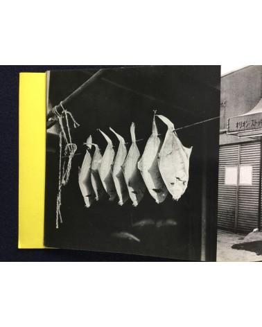 Koichi Saeki - Osaka '75 - 1975