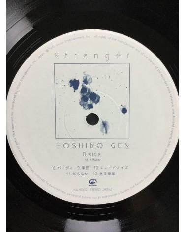 Gen Hoshino - Stranger - 2014