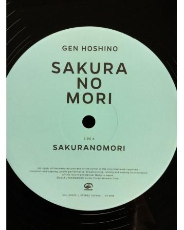 Gen Hoshino - Sakura no mori - 2014