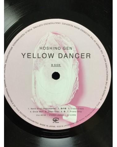 Gen Hoshino - Yellow Dancer - 2016