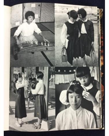 Ken Domon - Hiroshima - 1958