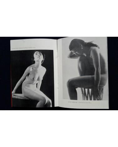 Nude Album - 1930