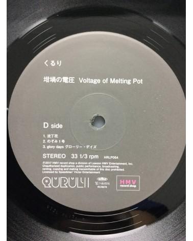 Quruli - Voltage Of Melting Pot - 2017