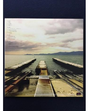 Quruli - The Pier - 2017