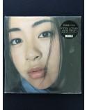 Utada Hikaru - First Love - 1999