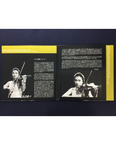Kyung Wha Chung - Sibelius & Tchaikovsky Violin Concertos in the Theatre des Champs Elysees 1973 &