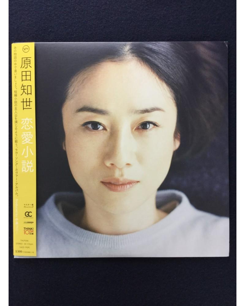 Tomoyo Harada - Renai Shousetsu - 2015
