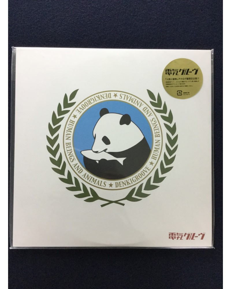 Denki Groove - Human Beings and Animals - 2013