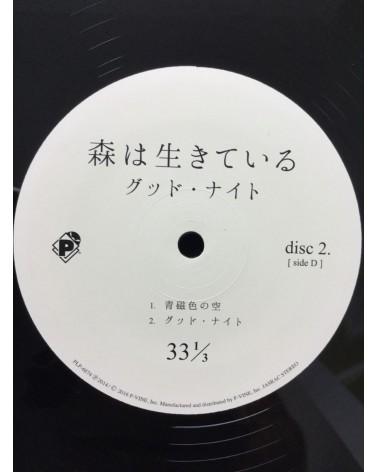 Satochi Takekawa - Good Night - 2016
