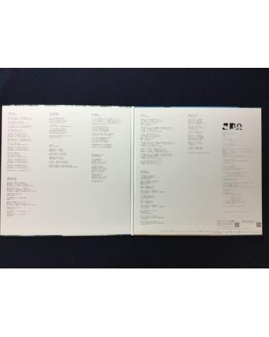 Hatsukoi No Arashi - Hatsukoi ni Sasagu - 2016