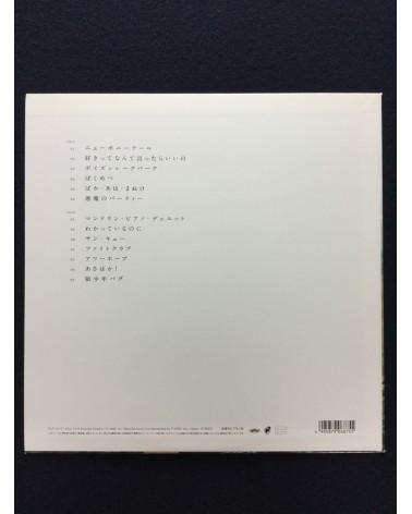 Satoko Shibata - Second Album - 2015