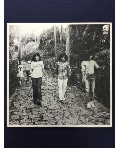 Various - Urizun no Shima - 1975