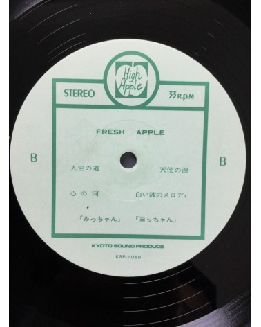 Various - Fresh Apple