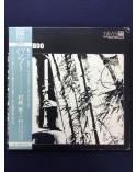 Minoru Muraoka - Bamboo - 1970