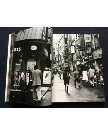 Osamu Wataya - Agenda - 2002