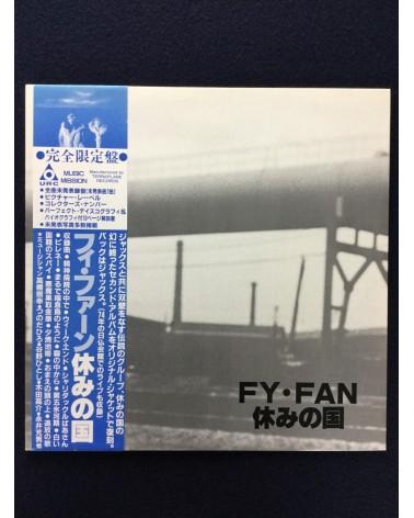 Yasumi No Kuni - Fy Fan - 1988
