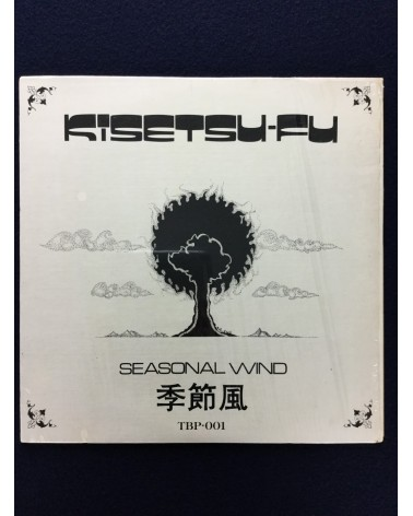 Kisetsu Fu - Seasonal Wind - 1977
