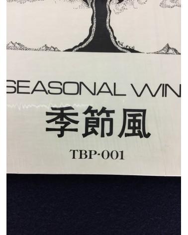 Kisetsu Fu - Seasonal Wind - 1977