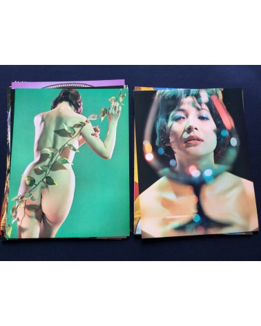Susumu Matsushima - Young Lady Nude. 36 Sheets of Color - 1968
