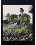 Masahiko Taniguchi - Hibi no tabi - 2002