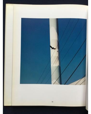 Ikko Narahara - Pocket Tokyo - 1997