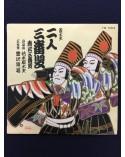 Takemoto Sendayu - Ninin Sanbaso