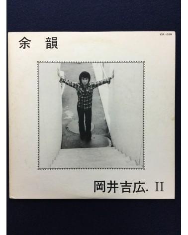 Yoshihiro Okai - II, Yoin - 1975