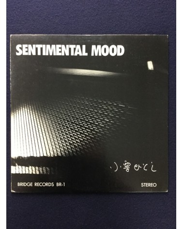 Hitoshi Oguri - Sentimental Mood - 1977