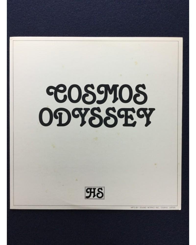 HS - Cosmos Odyssey
