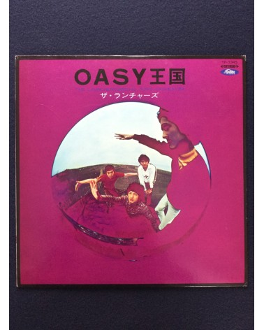 The Launchers - OASY - 1969