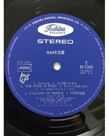 The Launchers - OASY - 1969