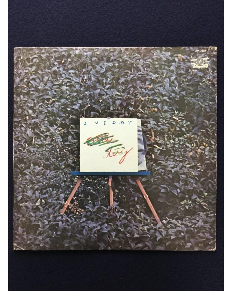 Hideki Ishima - One Day - 1973