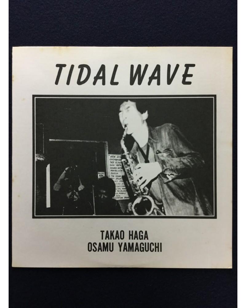 Takao Haga, Osamu Yamaguchi - Tidal Wave - 1977