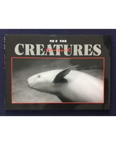Jun Abe - Creatures - 1989