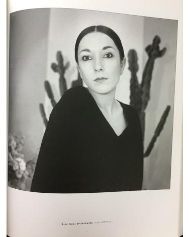 Lyu Hanabusa - Feminites - 1984
