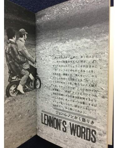 Lennon to Yoko (John Ono Lennon and Yoko Ono Lennon) - 1970
