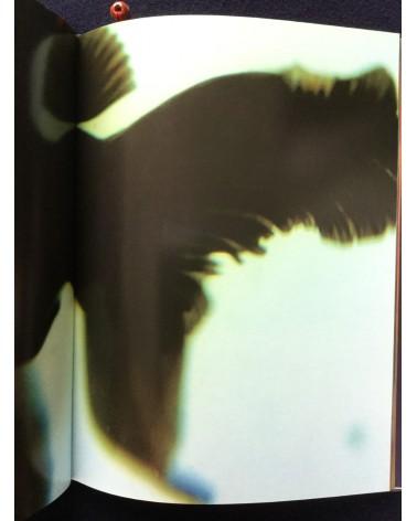 Mika Ninagawa - Liquid Dreams - 2003