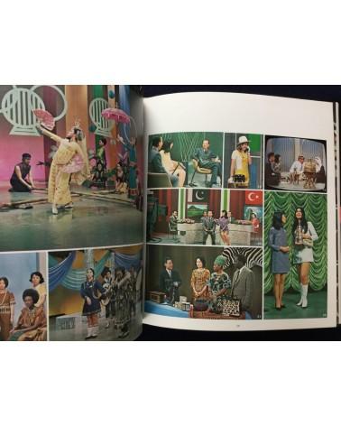 NHK Osaka - NHK Expo 70 - 1970