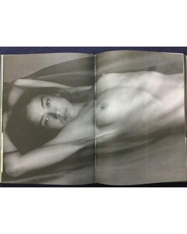 Koichi Inakoshi - Irini - 1987