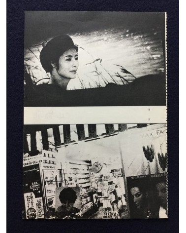 Daido Moriyama - Searching Journeys (6), Matsuyama & Hiroshima - 1970