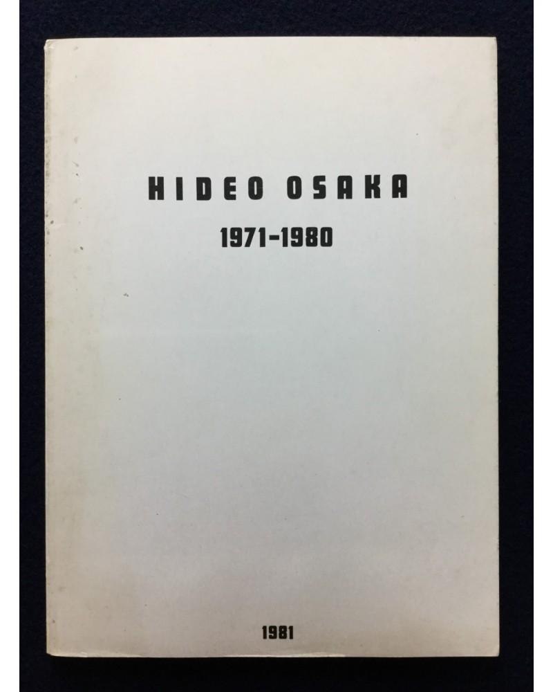 Hideo Osaka - 1971-1980 - 1981