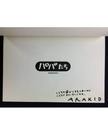 Nobuyoshi Araki - Arakid (Kodomo no Hi Papatachi) - 1995